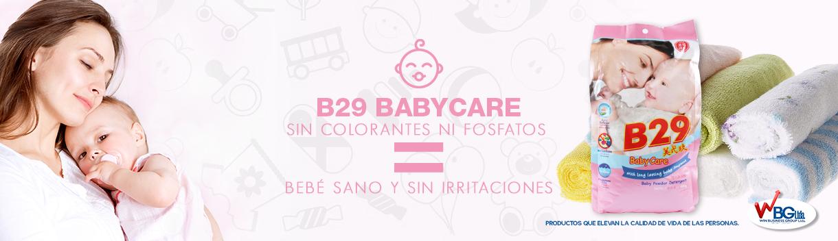 BABYCARE001